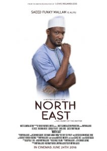 north east nollyconnect 5